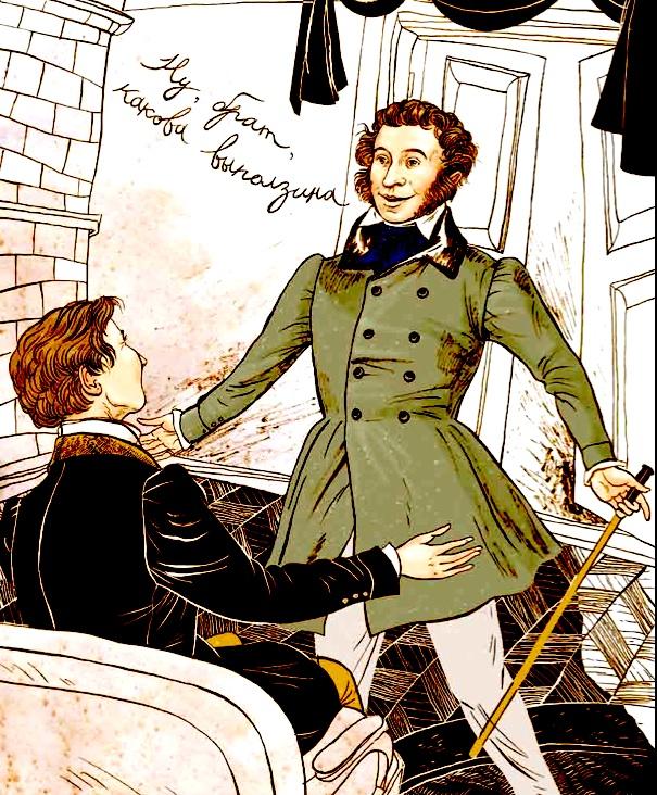 Картинки по запросу пушкин и даль