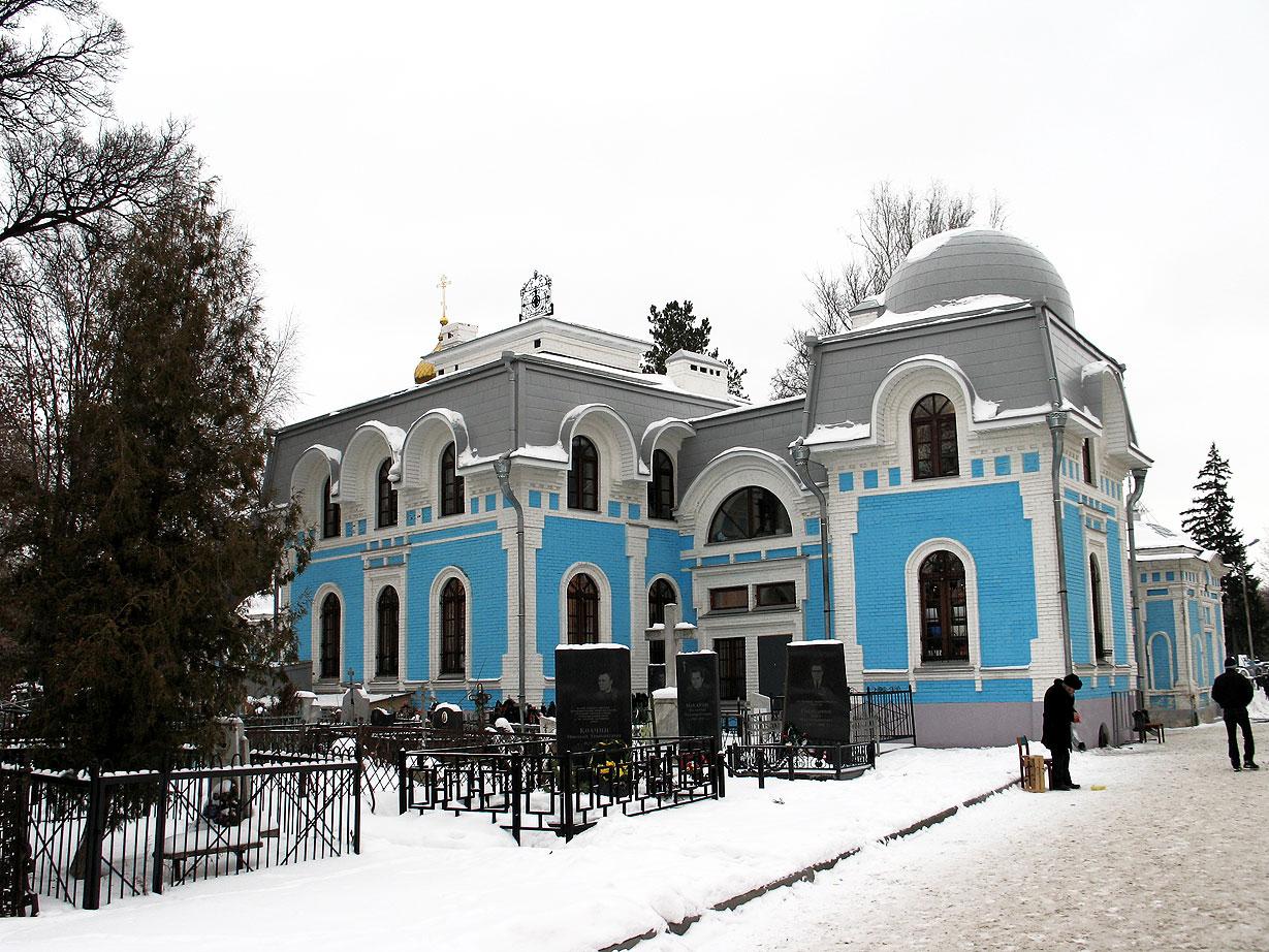 Фото станция приволжье ярославль 3